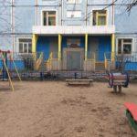 Руководство детского сада №164 в Твери обвинили в бездействии