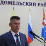 Главу Удомельского городского округа оштрафовали за несвоевременную оплату заключенного контракта