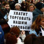 Жители Ржева выйдут на общегородской пикет против закрытия тубдиспансера
