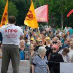 Нас обязательно будет больше: послевкусие от митинга против пенсионной реформы в Твери