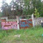 Жители Мигалово просят тверичан помочь им отстоять зеленую зону