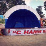 Тверские власти едва не сорвали ежегодный концерт памяти Михаила Круга в Городском саду