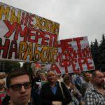 Депутаты «ЕдРа» в Тверской области предали мнение избирателей и поддержали повышение пенсионного возраста