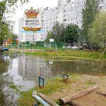 Благоустройство дворов в Вышнем Волочке закончилось кошмаром для жильцов