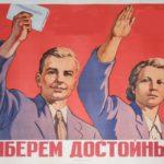 Почти сотня человек с судимостями хотят прийти к власти в Тверской области
