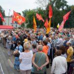 Власти боятся разрешать митинг против пенсионной реформы в центре Твери: он снова состоится на окраине