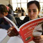 В Твери организация выдавала документы о знании русского мигрантам, не проводя никаких экзаменов