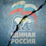 Раскол «Единой России» в Бологое: во главе Совета депутатов встал коммунист