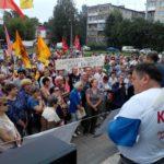 В субботу, 22 сентября, в Твери в третий раз выйдут на митинг против пенсионной реформы