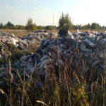 Под Кимрами опять сбрасывают чужеземный мусор