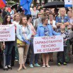 Проведение референдума о пенсионной реформе в РФ заблокировано ЦИК