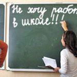 Прокуратура заинтересовалась отменой стимулирующих выплат педагогам в Кимрах