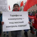Безволие: жители Тверской области не любят ходить на митинги