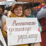 Воспитатели детского сада в Ржеве требуют выплат стимулирующих