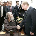 Солженицын на стене дома в Твери продержался недолго