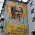 Жить не по лжи и по закону: собственники «Дома с Солженицыным» высказались за удаление граффити со стены
