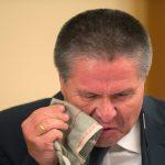 Тепло ли Алексею Улюкаеву на тверских нарах?