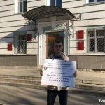Так просто ситуацию не оставлю: депутат Думы обжалует в генпрокуратуру решение о переименовании улиц в Твери