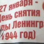 Общественность возмущена политическим и рекламным логотипам на раздаче «блокадного хлеба» в Твери