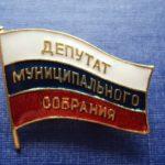 Сенатор Владимир Лукин предложил смягчить муниципальный фильтр на выборах губернаторов, «едросы» назвали его популистом