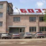 Бежецкий опытно-экспериментальный завод в Бежецке продолжает лихорадить