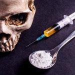 В Тверской области присутствуют практически все виды наркотиков…