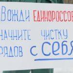 Олег Дубов нашёл врагов в рядах «Единой России». Репрессии продолжаются