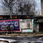 Глава Осташкова Алексей Титов завесил городскую рухлядь баннерами «Прекрасно круглый год»