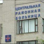 В Спировской ЦРБ полный хаос, а начальники стремятся поставить «нужного» власти главврача