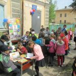 «Коралл» в Бежецке скупает всё — в городе закрывается детская библиотека