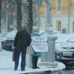 На Олега Дубова подадут в суд за запрет проведения народных пикетов