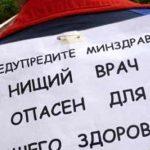 Спировские врачи на грани бунта: пациенты есть, зарплаты нет