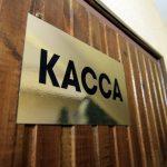 В Тверской области выросли долги по зарплате. Тверьстат рассказал сколько мы получаем