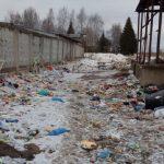 В Зубцове обнаружили целое незаконное мусорное поле