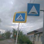 Администрацию Ржева наказали за беспорядок на городских автодорогах