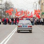 Первомай возвращается к истокам. Коммунисты будут отмечать день солидарности почти нелегально