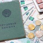 «Регион ТеплоСбыт» в Весьегонске решило не платить сотрудникам деньги за февраль