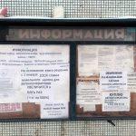 Чиновники послали жителей за льготами. Снижения земельного налога для автокооперативов в Твери не будет.