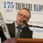 Управление «по борьбе с информационной политикой», или Проделки тверского «Пескова»