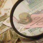 Проблему муниципального долга города Твери будут решать за счет населения?