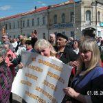 Первомай в Волочке: борьба против строительства помойки сплотила жителей города