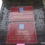 После публикации на «Тверь24» бологовская администрация похоронила покойника, пролежавшего в местном морге больше месяца