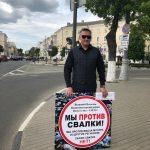В Вышнем Волочке началось давление на активистов, добивающихся отмены строительства мусорного полигона. Полиция возбудила административное дело против депутата Районного Собрания Вадима Ульянова.