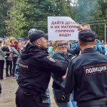 В День города коммунисты напомнили властям Кимр об отсутствии горячей воды