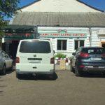 «Шашлык-машлык» и сомнительные удовольствия вместо муниципальной бани? Тверские чиновники «коммерциализируют» сферу бытового обслуживания