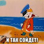 Почему электронная очередь в школы и детсады в Тверской области не работает уже почти два месяца?