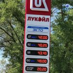 Июль настал. Ждем повышение цен на бензин?