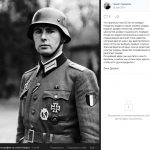 Неонацистский шабаш на выборах в Кимрах. Ветераны требуют наказать виновных.