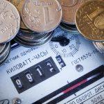 ЖКХ: новые счётчики и новые платежи