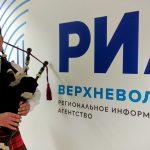 Эффективность? Не, не слышали. Каждый год областные власти тратят сотни миллионов рублей на пиар в СМИ.
